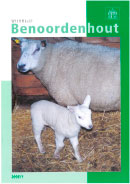 Wijkblad Benoordenhout 2005 nummer 1